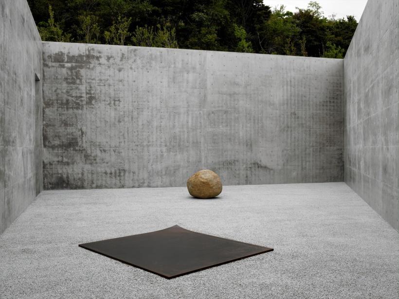 Lee Ufan art museum
